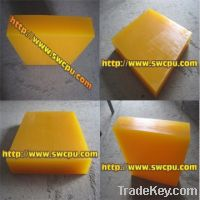 Sell plastic pu sheet