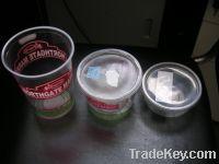 Sell plastic 8oz 16oz 32 oz  deli food contianer