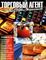 Advertising in Russian magazine TradeAgent