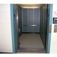 SANYO ELEVATOR PASSENGER LIFT