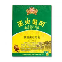 Chinese herbal patches for waist thigh Calf pain