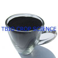 Sell Humic Acid Powder