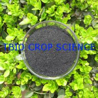 Sell Water Soluble Potassium Humic Acid