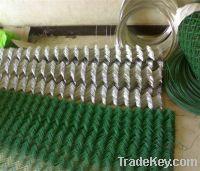 chain link fence distributors