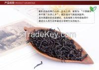 Ziyang Selenium-rich black tea