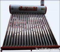 Sell Passive Non-Pressure Color Galvanized Steel Solar Water Heater