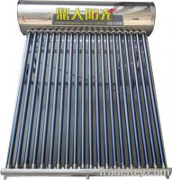 Sell Active Non-Pressure Stainless Steel Solar Water Heater JX-2