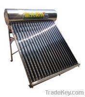 Sell Non-pressure Solar Water Heater Solar Geyser