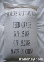 Sell Feed additive Ferrous sulphate monohydrate