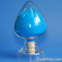 Sell feed additive copper sulfate