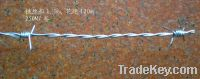 Sell Galvanized Barbed Iron Wire