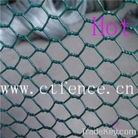 Sell High quality low carbon hexagonal wire mesh