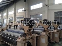 190CM 3 COLOR WATER JET LOOM FOR GREY CLOTH