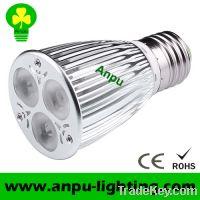 Sell spotlight mr16 6w