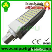 sell CE&ROHS G24D/G24Q 13W 64SMD5630 led pl light