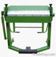 Sell BPBB-1020/2.5  Folding Machine