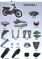 Sell motorcycle accessories--Tai-Hondar model