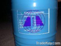 Sell  white oil