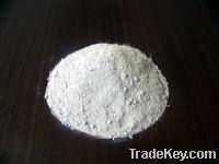 Sell Aluminium Powder