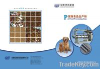 Sell  Pet Food Processing Line