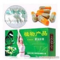 Sell Meizitang Orang Zisu Slimming capsule
