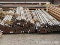 Sell carbon steel bars