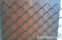 Sell PVC Chain Link Fence