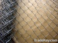 Sell Chainlink Fence