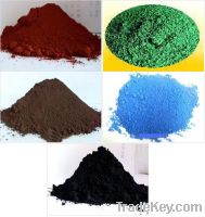 Sell Iron Oxide yellow