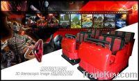3D Theater Equipment ( 3D Cinema )