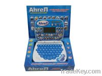 Laptop Learning Machine, Educational Toys for Kids(ILM004)