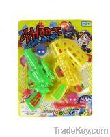 Sell Toy Guns