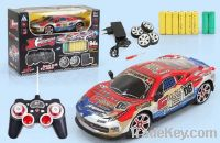 Sell Toy Car