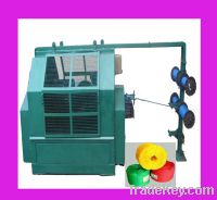 Sell M twisted rope machine