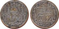 13 Hijri Islamic Coins