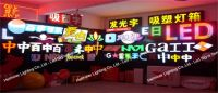 Sell led signboard light , RGB , Full colors led point light