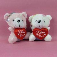 Sell 18cm Teddy Bear Plush Toys, Toys