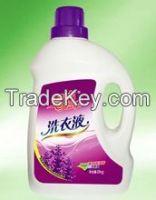 New formula Natural baby laundry liquid, baby laundry liquid
