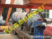 Sell Ball Mill For Refractories