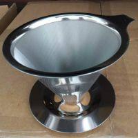Cone Coffee Filter Strainer
