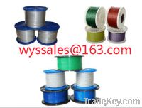 Sell Coated wire rope