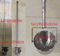 stainless steel dipper