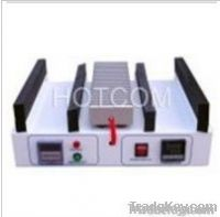 Sell Fiber Curing Oven(HCHO-40)