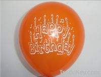 Promotion sell advertising balloon