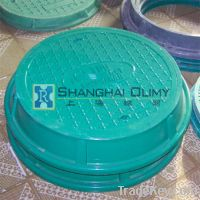 Sell FRP Manhole Cover