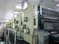 Sell Used Offset Printers