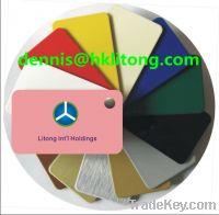 Sell Aluminum Composite Panel