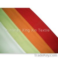 Sell chenille upholstery fabric