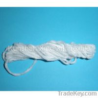 Sell polyester chenille yarn
