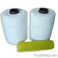 Sell super bright acrylic chenille yarn